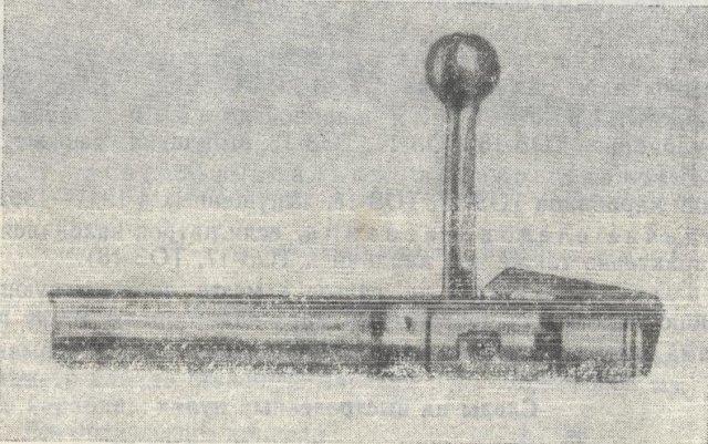 затвор карабина тоз 29